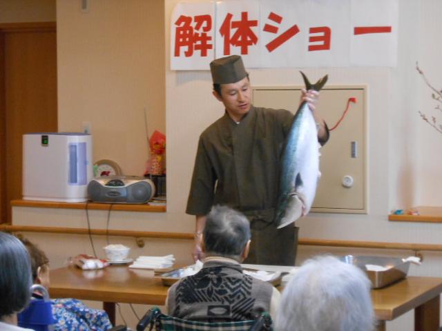 寿司バイキング 1248